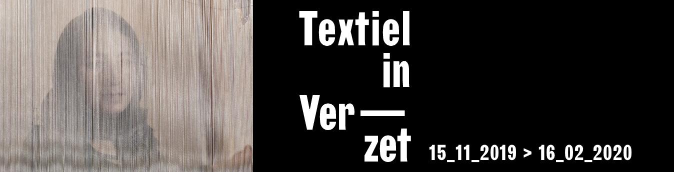 Campagnebeeld Textiel in Verzet